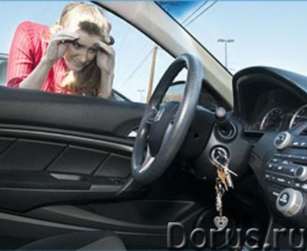 Вскрытие любых дверей и замков+вскрытие авто, сейфов, гаражей - Автосервис и ремонт - Вскрытие любых..., фото 4